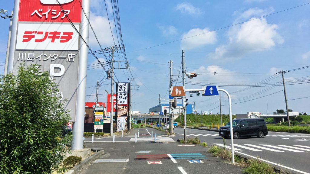 川島ICへ至る道