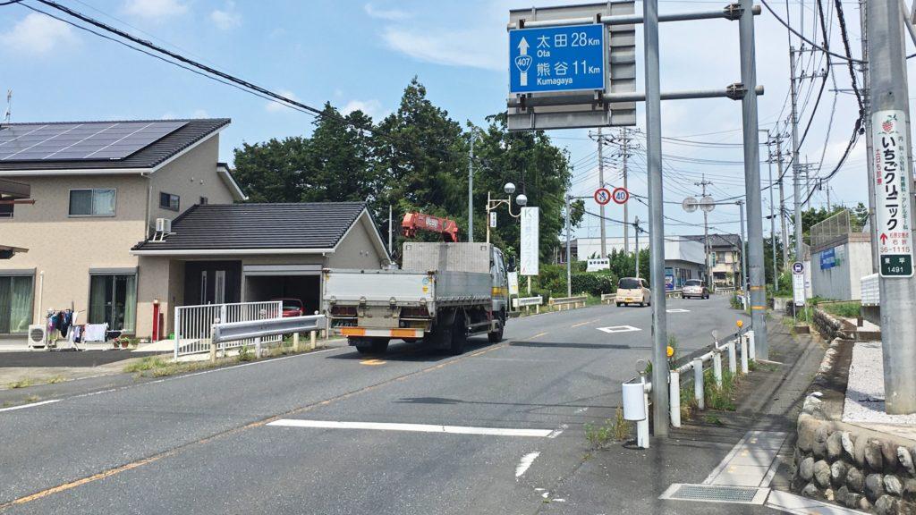 熊谷へ至る幹線道路