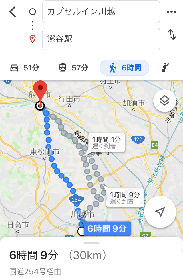 川越のホテルから熊谷駅までの推奨ルート