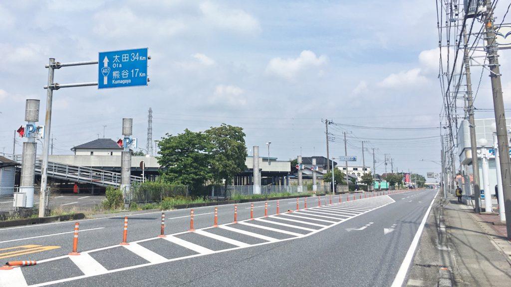 熊谷へ至る407号線
