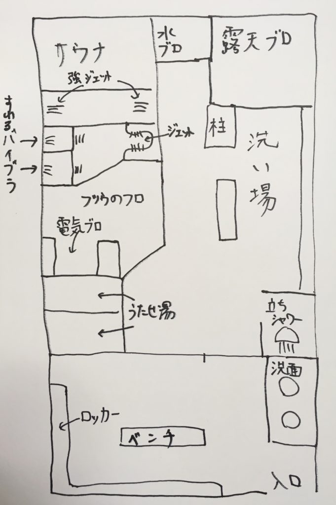 日吉湯(和風)の見取り図