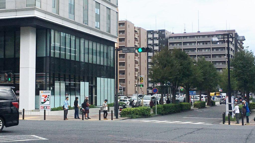 新横浜二丁目北側交差点