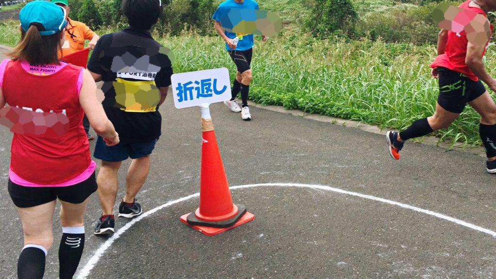 よこはま月例マラソン20kmの部の2回目の折り返し地点