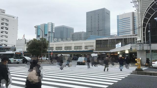 品川駅西口駅前