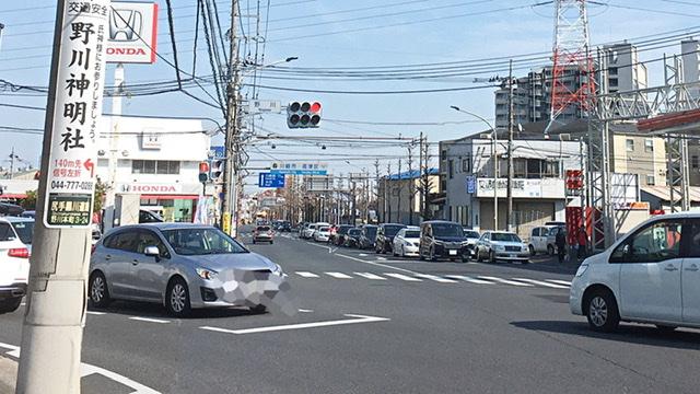 尻手黒川道路と中原街道が交わる野川交差点