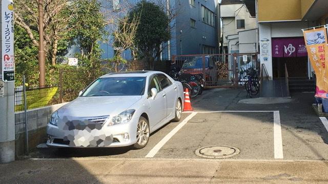 川崎市中原区の銭湯「今井湯」の駐車場