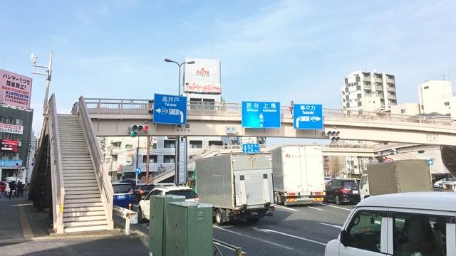 瀬田交差点