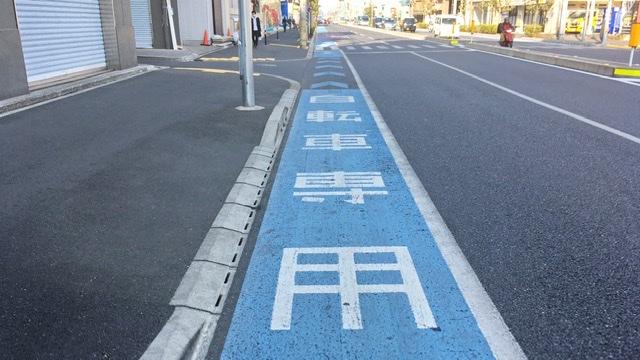 綱島街道の自転車専用レーン