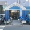 武蔵新城駅の銭湯「バーデンプレイス」の外観