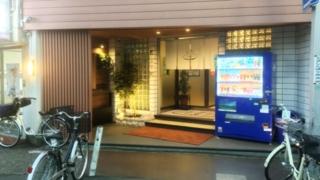 武蔵新城の銭湯「里の湯」外観