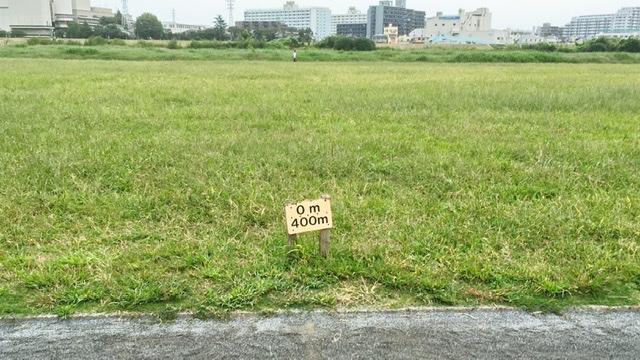 古市場陸上競技場の距離表示