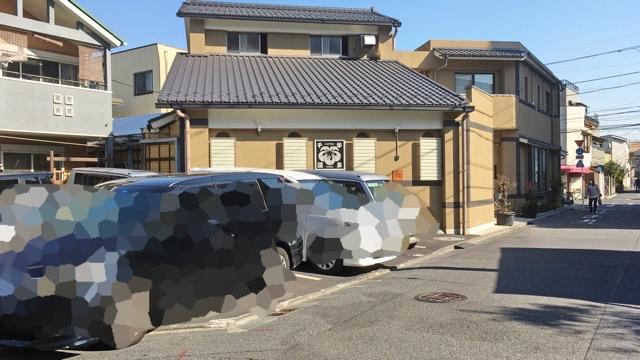 武蔵新城の銭湯「千年温泉」の駐車場