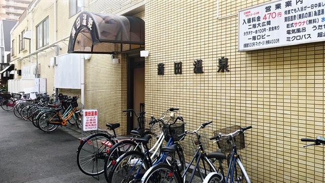 蒲田の銭湯「蒲田温泉」の入口