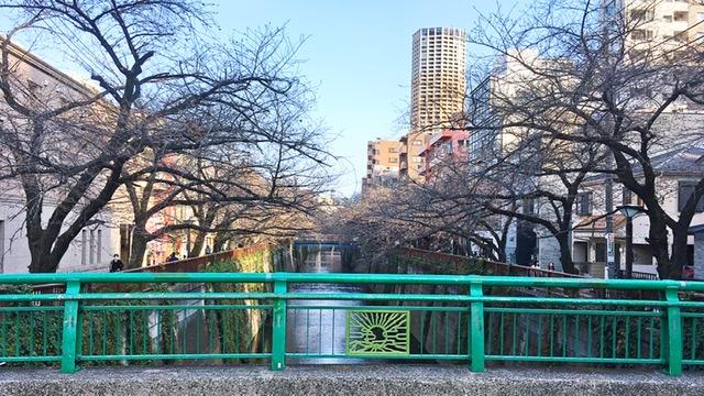 中目黒の旭橋