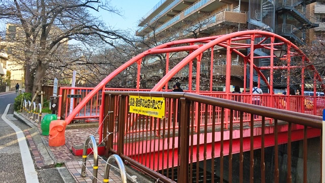池尻の中の橋