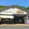 JR横須賀線「北鎌倉」駅