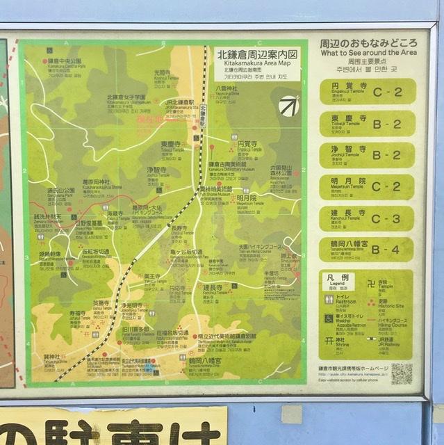 北鎌倉周辺案内図
