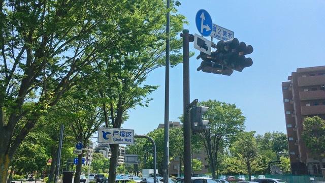 戸塚区の標識