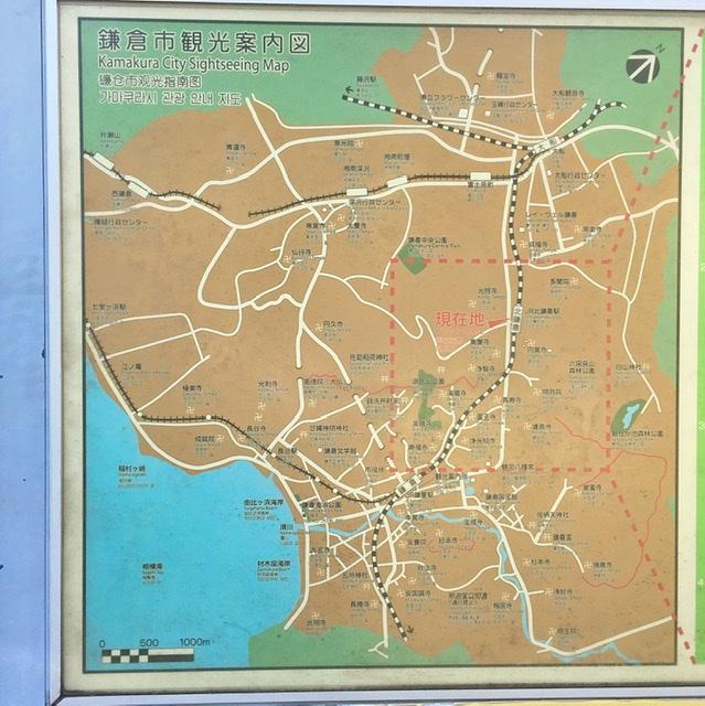 鎌倉市観光案内図