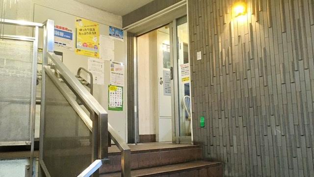 元町・中華街の銭湯「恵びす温泉」の玄関