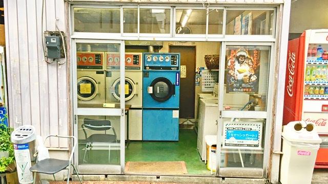横浜市西区の銭湯「朝日湯」のコインランドリー