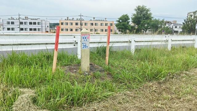 多摩川河口から26キロポスト(右岸)