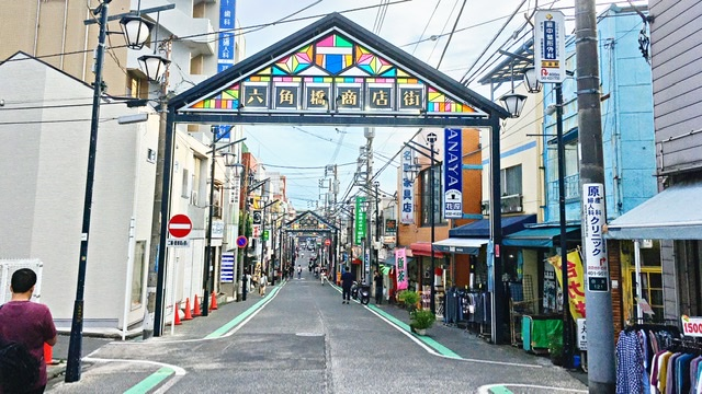 白楽の商店街「六角橋ふれあい通り」