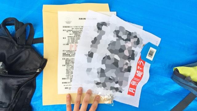 月例川崎マラソン初参加者に渡される封筒の中身