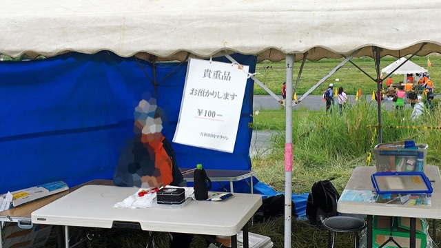月例川崎マラソンの貴重品預かり
