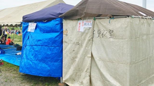 月例川崎マラソンの更衣室テント