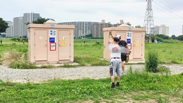 古市場陸上競技場近くの多摩川河川敷トイレ