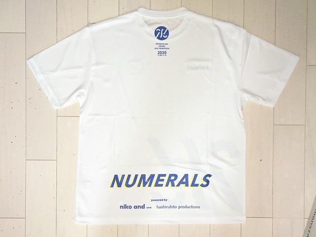 nico and...「NUMERALS」の世田谷246ハーフ2021の参加賞Tシャツの後ろ面