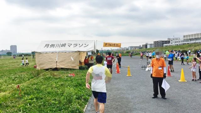 月例川崎マラソン3kmの部のゴールライン