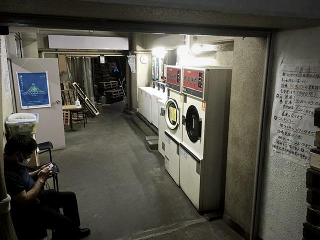 渋谷の銭湯「さかえ湯」のコインランドリー