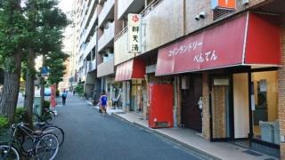 横浜関内・伊勢崎長者町の銭湯「辨天湯」の外観