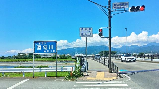 酒匂川と酒匂橋