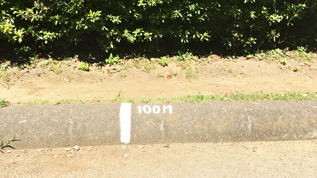 横浜市岸根公園のひょうたん原っぱの縁石