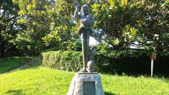 平塚市総合公園の銅像