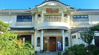 平塚のスーパー銭湯湯乃蔵ガーデン外観