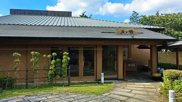 稲城市のスーパー銭湯「よみうりランド 丘の湯」の外観