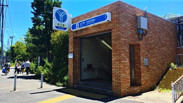 横浜市営地下鉄ブルーラインの岸根公園駅地上出口