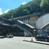 箱根湯本駅外観