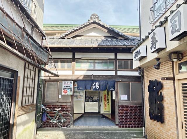 綱島・大倉山の銭湯「太平館」の入り口