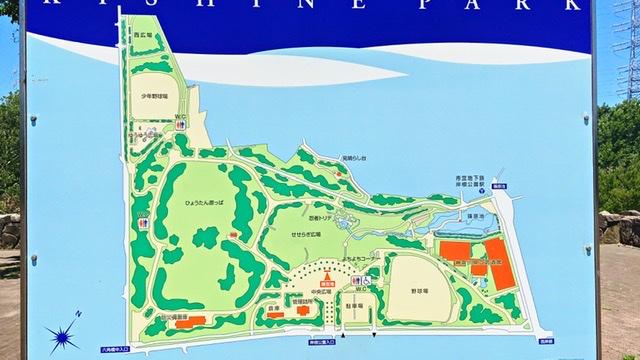 横浜市岸根公園の案内図