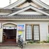 昭島市西立川駅の銭湯「三光湯」の外観