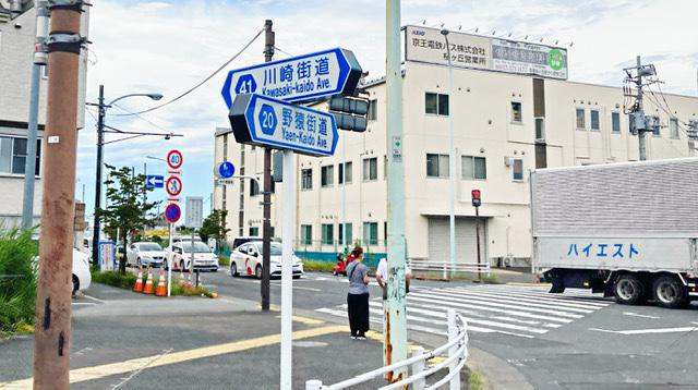 一宮交差点の標識