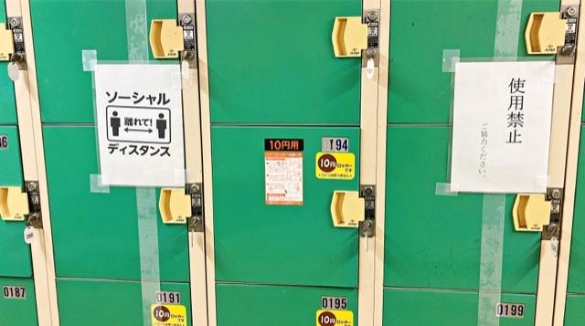 府中市民陸上競技場の更衣室ロッカー